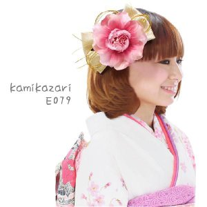 成人式 振袖 髪飾り 卒業式 かんざし ピンク|kyonenya