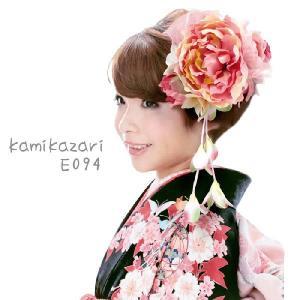 髪飾り 成人式 振袖 卒業式 袴 結婚式 着物 花 髪飾り E094 ピンク|kyonenya