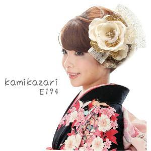 髪飾り 成人式 振袖 髪飾り ヘアアクセサリー 簪 白 E194|kyonenya