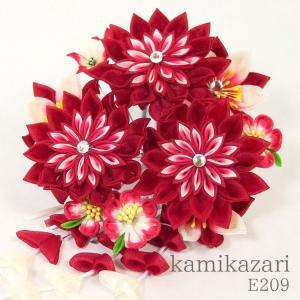 髪飾り 成人式 振袖 卒業式 袴 浴衣 髪飾り E209 赤|kyonenya