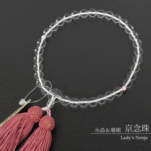 珠数 女性用 念珠 水晶 (珊瑚入り)  数珠 J1103|kyonenya