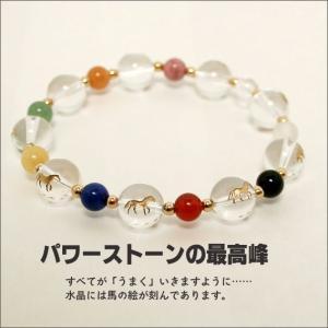 パワーストーン ブレスレット 数珠  J1114 |kyonenya