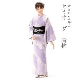 仕立て 着物 912  和装 小紋 二部式 羽織 コート 単衣 着物|kyonenya