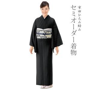 仕立て 着物 913 和装 小紋 二部式 羽織 コート 単衣 着物  セミオーダー |kyonenya