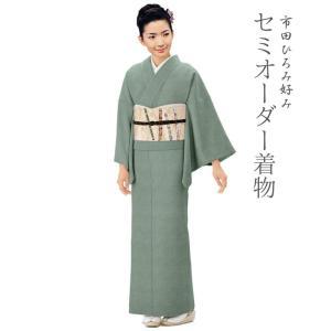 着物 セミオーダー 仕立て 着物  914 小紋 二部式  羽織 コート 単衣 着物|kyonenya
