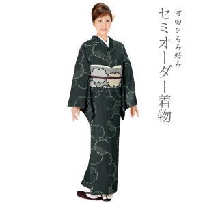 セミオーダー 仕立 着物 916  和装 小紋 二部式 羽織 コート 単衣きもの|kyonenya