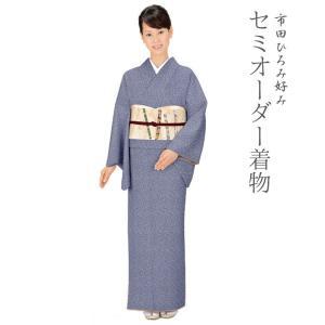 セミオーダー仕立て 着物 918  和装 小紋 二部式 羽織 コート 単衣きもの|kyonenya