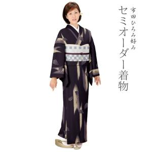セミオーダー仕立 着物 919  和装 小紋 二部式 羽織 コート 単衣きもの|kyonenya