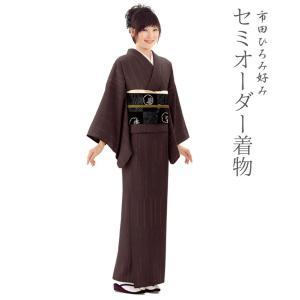 セミオーダー仕立着物920 (和装/小紋/二部式/羽織/コート/単衣きもの)|kyonenya