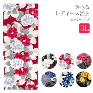 浴衣 レディース 大きいサイズ 3Lサイズ 女性 浴衣 ゆかた yukata  かわいい ふくよか ストライプ 菊 ツバキ 椿 大人可愛い浴衣 ly129|kyonenya