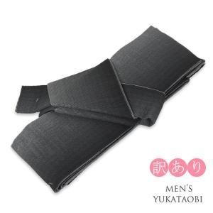 訳あり 結び帯 メンズ ワンタッチ綿 男帯 角帯 作り帯 紳士用  無地 グレー グラデーション フリーサイズ yo011|kyonenya