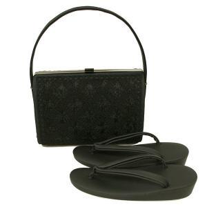 草履バッグセット 黒 z6213  M L  喪服 礼装  草履バッグ