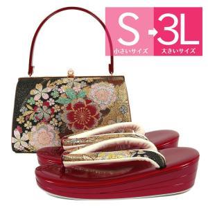 草履バッグセット 大きいサイズ S M L LL 3L 結婚式 成人式 卒業式 草履 バッグ z6531