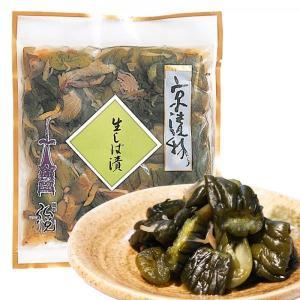 胡瓜を主に、茄子、生姜、みょうが、しその葉をじっくり醤油で漬け込んだ京都の代表的なお漬物です。 常に...