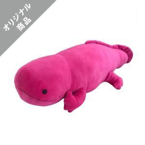 オオサンショウウオぬいぐるみ〈LL〉ピンク kyoto-aquarium