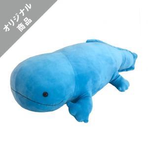 オオサンショウウオぬいぐるみ〈LL〉ブルー kyoto-aquarium
