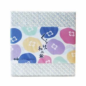 和三盆 クラゲの商品画像 ナビ