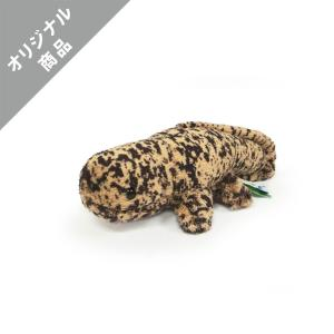 オオサンショウウオぬいぐるみ〈S〉|kyoto-aquarium