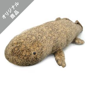 【送料無料】オオサンショウウオぬいぐるみ〈超特大〉|kyoto-aquarium