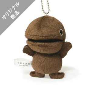 オオさんぬいぐるみバッグチャーム|kyoto-aquarium