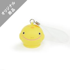 光るストラップ オオサンショウウオガム〈イエロー〉|kyoto-aquarium