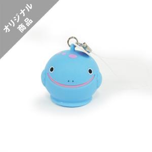 光るストラップ オオサンショウウオガム〈ブルー〉|kyoto-aquarium