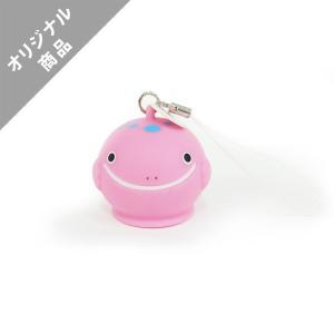 光るストラップ オオサンショウウオガム〈ピンク〉|kyoto-aquarium