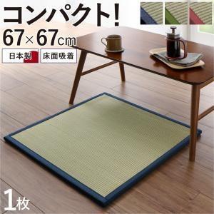 出し入れ簡単 床面吸着 軽量ユニット畳 Hanabishi ハナビシ 1枚|kyoto-bestlife