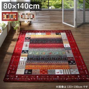 トルコ製ウィルトン織デザインラグ worusa ウォルサ 80×140cm|kyoto-bestlife