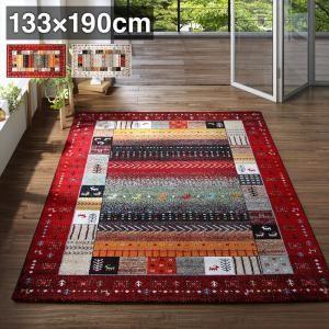 トルコ製ウィルトン織デザインラグ worusa ウォルサ 133×190cm|kyoto-bestlife