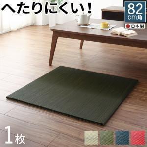 届いたその日に和空間がつくれる ボード入り頑丈ユニット畳 Ayafuri アヤフリ 1枚|kyoto-bestlife