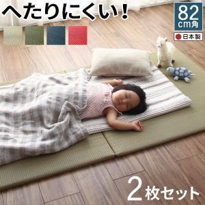 届いたその日に和空間がつくれる ボード入り頑丈ユニット畳 Ayafuri アヤフリ 2枚セット|kyoto-bestlife