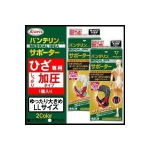 【送料無料】興和(コーワ) バンテリンコーワサポーター ひざ専用 しっかり加圧 ゆったり大きめ