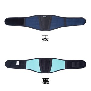 【送料無料】naoss バックサポートベルトtamoto ネイビー×グリーン M 202560|kyoto-bestlife