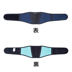 【送料無料】naoss バックサポートベルトtamoto ネイビー×グリーン LL 202560|kyoto-bestlife