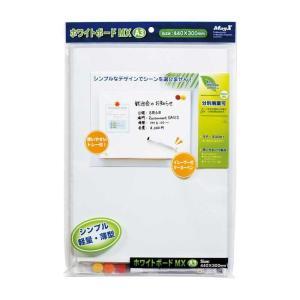 【送料無料】ホワイトボードMX A3 MXWH-A3 007516124 kyoto-bestlife