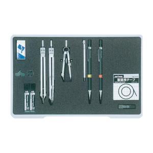 【送料無料】ドラパス NO.006 ユニットケース製図器セット6本組15品 kyoto-bestlife