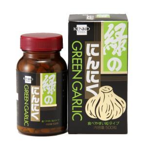 【送料無料】健康フーズ 緑のにんにく 7101|kyoto-bestlife