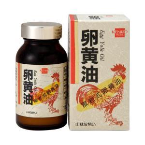 【送料無料】健康フーズ 卵黄油(大)250粒 7103|kyoto-bestlife