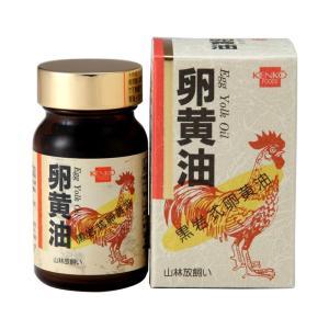 【送料無料】健康フーズ 卵黄油(小)120粒 7104|kyoto-bestlife