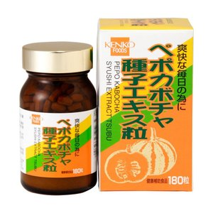 【送料無料】健康フーズ ペポカボチャ種子エキス粒 7112|kyoto-bestlife