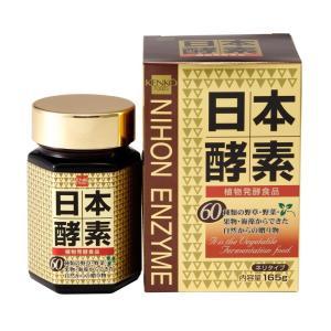 【送料無料】健康フーズ 日本酵素 7366|kyoto-bestlife