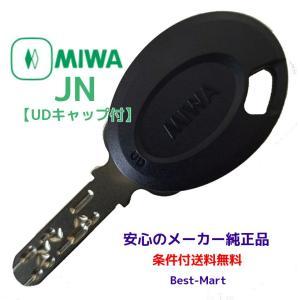 MIWA JN UDキャップ付き|kyoto-bestlife