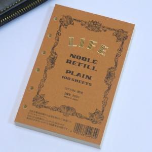 LIFE【ライフ】ノーブル システム手帳リフィル ミニ6穴サイズ(無地)|kyoto-bunguya