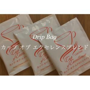 スペシャルティコーヒー ドリップバッグ カップオブエクセレンス ブレンド 5個|kyoto-coffee