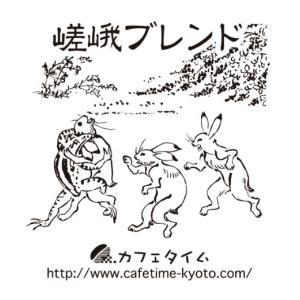 スペシャルティコーヒー ドリップバッグ 嵯峨ブレンド 中煎り 10個|kyoto-coffee