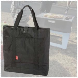 ノートブックSS用トートバッグ ダイレクトデザイン(ポータブルバーベキューグリル用トートバッグのみ)ノートブックSS専用|kyoto-e-jiro