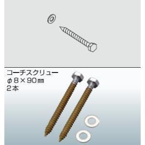 川口技研ホスクリーンジカ付パーツ(木造)HP-6-LB(2本入)です。  ※写真は色付きではありませ...