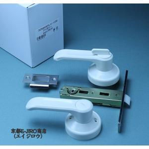 ALPHA アルファ 32M65-PLV100ALU アイボリー  浴室用樹脂レバー取替錠間仕切タイプ・バックセット100mm(浴室のドアノブをレバーハンドルに)|kyoto-e-jiro|02