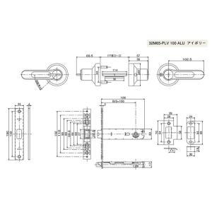 ALPHA アルファ 32M65-PLV100ALU アイボリー  浴室用樹脂レバー取替錠間仕切タイプ・バックセット100mm(浴室のドアノブをレバーハンドルに)|kyoto-e-jiro|03